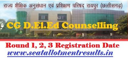CG Pre D.El.Ed Counselling 2019
