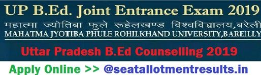 UP B.Ed Counselling 2019